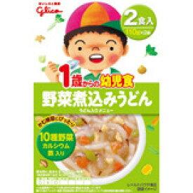 1歳からの幼児食 野菜煮込みうどん 2食入 4987386410127 【取寄商品】