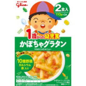 1歳からの幼児食 かぼちゃグラタン 2食入 4987386412121 【取寄商品】 【3980円以上送料無料(沖縄・離島・海外除く)】