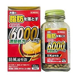 【第2類医薬品】北日本製薬 防風通聖散料エキス錠 至聖 396錠×5個セット 4987416034514
