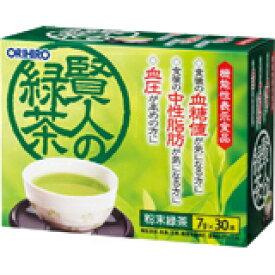 オリヒロ 賢人の緑茶 7g×30本4571157252148 【取寄商品】 【3980円以上送料無料(沖縄・離島・海外除く)】