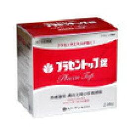 【第2類医薬品】【送料無料】プラセントップ錠 240錠 4987433110390