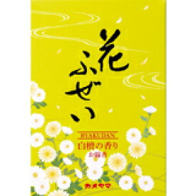 花ふぜい 黄 白檀の香り 徳用大型 4901435924748 【取寄商品】