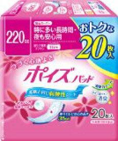 ポイズ肌ケアパッド 安心スーパー お徳パック 20枚入 4901750809720 【取寄商品】
