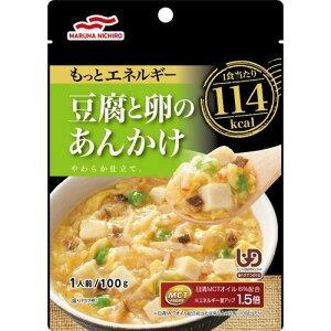 メディケア食品 もっとエネルギー 豆腐と卵のあんかけ(100g) 4901901141525 【取寄商品】 【3980円以上送料無料(沖縄・離島・海外除く)】