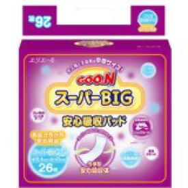 グーン スーパーBIG 安心吸収パッド 26枚入 4902011745269 【取寄商品】
