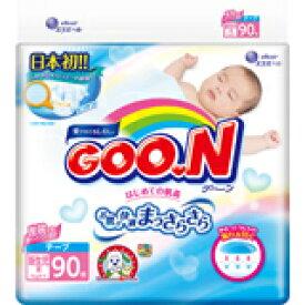 グーン はじめての肌着 テープ 新生児用 90枚入 4902011851748 【取寄商品】