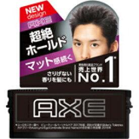 AXE(アックス) ブラック デフィニティブホールド マッドワックス 65g4902111739045 【取寄商品】
