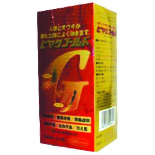 【第3類医薬品】】ヒヤクゴールド120カプセル 【取寄商品】 4987107600677