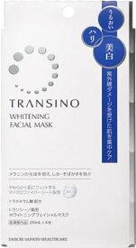 トランシーノ 薬用ホワイトニングフェイシャルマスク 4枚 4987107614544 【取寄商品】