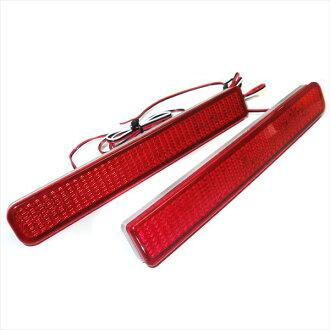 웨건 R MH23S 스팅레이 LED 반사경 선택할 수 있는 2색테일 램프 백 램프 리어 커스텀 파트