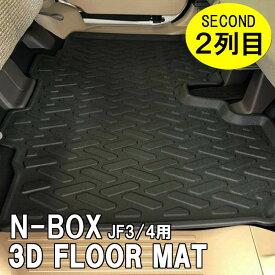 新型NBOX ラゲッジマット フロアマット フロント N-BOXカスタム JF3 JF4 内装パーツ カスタム 立体ゴム ラバー 防水 汚れ防止 1P BM