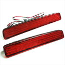 プリウスα LED リフレクター 選べる2色 テールランプ バックランプ リア カスタム パーツ