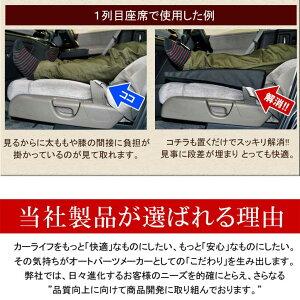 車中泊マットシートクッションスペースクッションベッド段差解消フラットフラットクッション便利グッズロングドライブ適合車種多数汎用パーツフラットマット