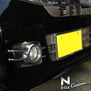 N-BOX N BOX NBOXカスタム ドレスアップ メッキ フォグランプカバー 6P フロントバンパーグリルカバー バンパー ガー…