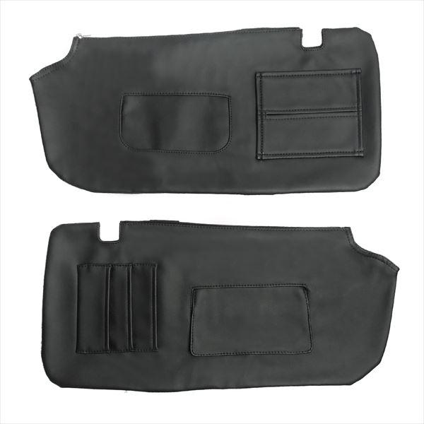 セレナ C26 後期 パーツ ライダー 前期 サンバイザーカバー ブラック 内装 カスタム サンバイザー 車 収納 カバー ポケット