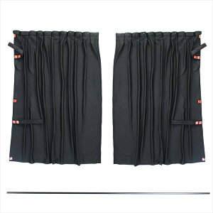 デリカD5CV5W遮光センターカーテン間仕切り車カーテン