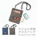 サコッシュ バッグ スリム シンプル ショルダー 軽量 パスポート ケース 生活防水 ストラップ取り外し可能 バック お…