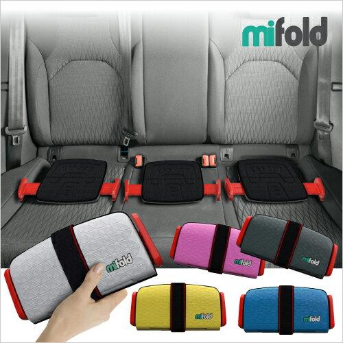 mifold マイフォールド チャイルドシート ジュニアシート ブースターシート ダッドウェイ DADWAY 子供 キッズ ドライブ おでかけ 軽量 小さい 持ち運び 省スペース シートベルト 安全基準 安全 ギフト 贈り物 出産祝い ddw01