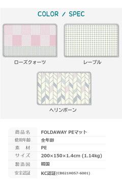 https://image.rakuten.co.jp/doridori/cabinet/foldaway/f71_09.jpg