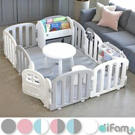 ベビーサークル ifam プレイサークル ベビーゲート 扉付き ドアつき 赤ちゃん ハイタイプ 折りたたみ 組み立て 置くだけ 10枚セット プラスチック 北欧風 おしゃれ 大きいサイズ 自立式 出産 お祝い 安全 if37_n