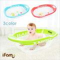 赤ちゃんが沐浴や水浴びができる、プール代わりにもなるベビーバスのおすすめは?