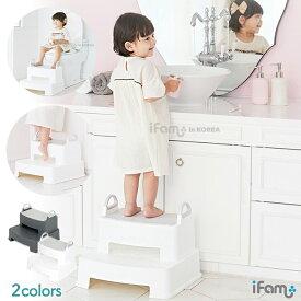 子ども ステップ 踏み台 洗面所 キッズステップ 踏み台 キッズ ステップ 子供用 踏台 手すり付き おしゃれ 子ども トイレ ツーステップ トイレの踏み台 洗面所 白 安全ガード付き 子供部屋 ifam if75