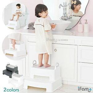 子ども ステップ 踏み台 洗面所 キッズステップ 踏み台 キッズ ステップ 子供用 踏台 手すり付き おしゃれ 子ども トイレ ツーステップ トイレの踏み台 洗面所 白 安全ガード付き 子供部屋 if