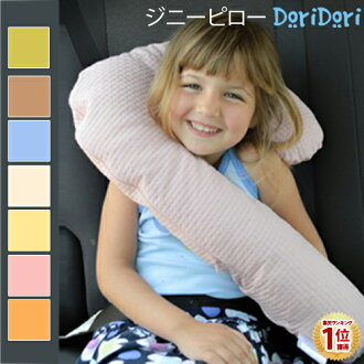 car seat booster seat childrens travel pillow travel kids pillow car pillow kids neck pillow neck pillow kids nordic design travel children neck pillow