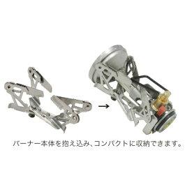 【新品】 ソト(SOTO) ウインドマスター用4本ゴトク フォーフレックス SOD-460