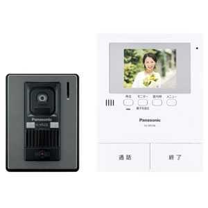 【新品】 Panasonic カラーテレビドアホン VL-SV36KL