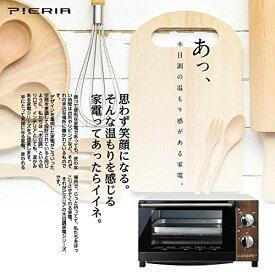 【新品】 ピエリア ビッグオーブントースター 火力4段階切替 1200W 4枚焼き 木目(ダークウッド)&ホワイトDOT-1402 DWH