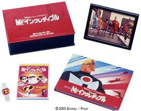 【新品】 Mr.インクレディブル DVDコレクターズ・ボックス (5000セット限定生産)