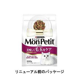 【新品】 モンプチ バッグ 毛玉ケア5種のブレンド かつお・まぐろ・鯛・海藻・大麦味 600g