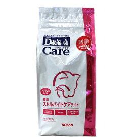 【新品】 ドクターズケア (Dr's CARE) 療法食 猫 ストルバイトケアライト 500g
