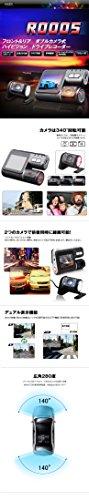 【新品】 (R0005) 【一年保証】フロント+リア ダブルカメラ式 ハイビジョン ドライブレコーダー