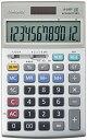 【新品】 カシオ 本格実務電卓 日数&時間・税計算 ジャストタイプ 12桁 JS-20DT-N