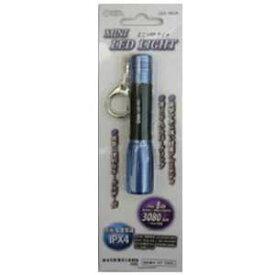 【新品】 Mini LEDライト ブルー LED-YK3A LED-YK3A