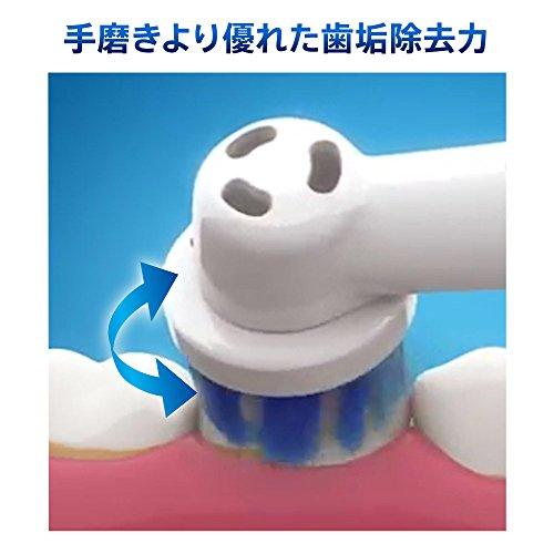 【新品】 ブラウン オーラルB 電動歯ブラシ すみずみクリーン D12013NE