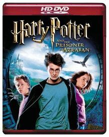 【新品】 ハリー・ポッターとアズカバンの囚人 (HD-DVD) [HD DVD]