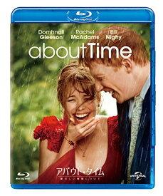 【新品】 アバウト・タイム~愛おしい時間について~ [Blu-ray]