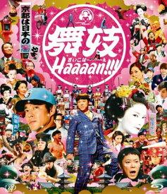 【新品】 舞妓Haaaan!!! [Blu-ray]