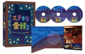 【新品】 ステキな金縛り Blu-rayスペシャル・エディション(特典DVD付3枚組)