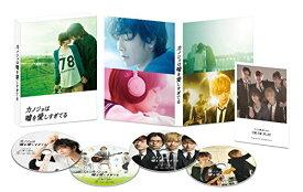 【新品】 カノジョは嘘を愛しすぎてる Blu-rayプレミアム・エディション[本編BD1枚+特典BD1枚+特典DVD2枚]