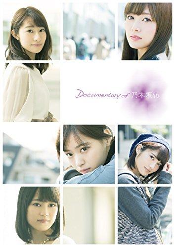 【新品】 悲しみの忘れ方 Documentary of 乃木坂46 Blu-ray コンプリートBOX(4枚組)(完全限定生産)