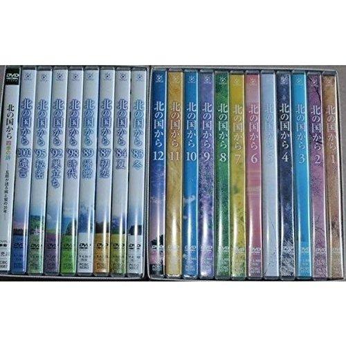 【新品】 北の国から全20巻+スペシャル版 倉本聰田中邦衛吉岡秀 25枚組DVD