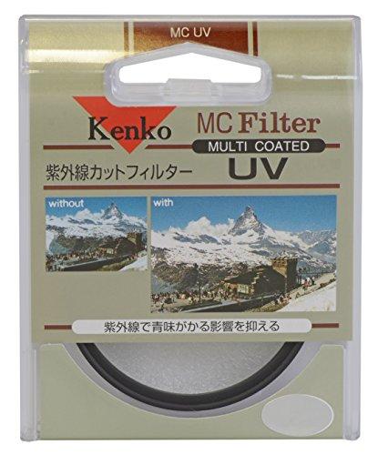 【新品】 Kenko UVレンズフィルター MC UV 77mm 紫外線吸収用 177020