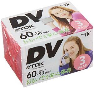 【新品】 TDK MINIDVカセット 60分録画 3本パック [DVM60BUX3A]