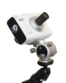 【新品】 Vixen 天体望遠鏡用アクセサリー 望遠鏡用アタッチメント 極軸微動雲台 35519-8