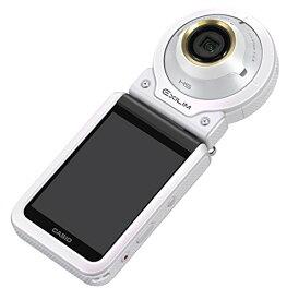 【新品】 CASIO デジタルカメラ EXILIM EX-FR100LWE カメラ部/モニター部分離 セルフィーが簡単 3つのこだわり自分撮り機能