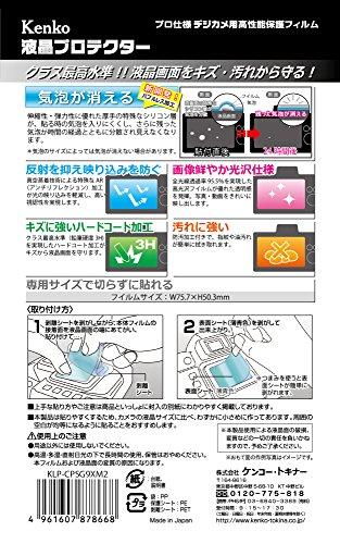 【新品】 Kenko 液晶保護フィルム 液晶プロテクター Canon Powershot G9X Mark II/G7X Mark II用 KLP-CPSG9XM2